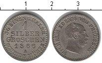 Изображение Монеты Пруссия 1 грош 1866 Серебро XF Вильгельм