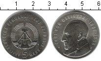 Изображение Монеты ГДР 5 марок 1989 Медно-никель UNC- Карл Озиетский