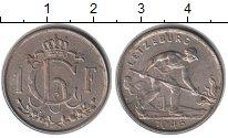Изображение Монеты Люксембург 1 франк 1946 Медно-никель VF