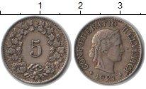 Изображение Монеты Швейцария 5 рапп 1921 Медно-никель XF
