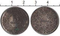 Изображение Монеты Марокко 5 франков 1352 Серебро VF