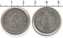 Изображение Монеты Япония 10 сен 1892 Серебро XF