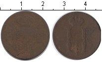 Изображение Монеты 1825 – 1855 Николай I 1 копейка 1854 Медь