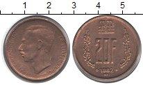 Изображение Монеты Люксембург 20 франков 1982 Медь XF