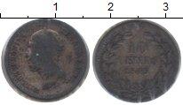 Изображение Монеты Нидерланды 10 центов 1849 Серебро VF