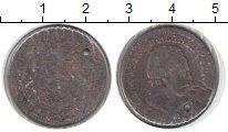 Изображение Монеты Сардиния 1 лира 1826 Медь