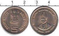 Изображение Монеты Индия 5 рупий 0 Медно-никель XF