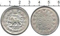 Изображение Монеты Иран 2 крана 1903 Серебро VF