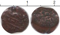 Изображение Монеты Мальдивы 1/2 лари 0 Медь