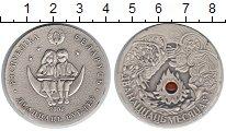 Изображение Монеты Беларусь 20 рублей 2006 Серебро UNC-