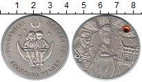 Изображение Монеты Беларусь 20 рублей 2008 Серебро UNC- Турандот