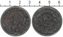 Изображение Монеты Греция 10 лепт 1878 Медь VF Георг I  — король Гр