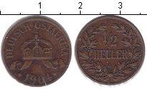Изображение Монеты Германия Немецкая Африка 1/2 геллера 1904 Медь VF