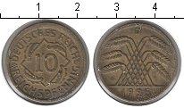 Изображение Монеты Веймарская республика 10 пфеннигов 1925 Медь XF D
