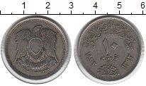 Изображение Монеты Египет 10 кирш 1972 Медно-никель VF