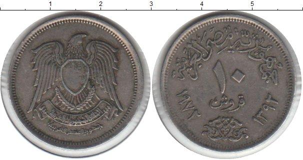 Картинка Монеты Египет 10 кирш Медно-никель 1972