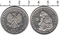 Изображение Монеты Польша 100 злотых 1985 Медно-никель XF Центр здоровья матер