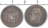 Изображение Монеты Испания 50 сентимо 1881 Серебро VF Альфонсо XII