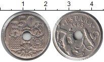 Изображение Монеты Испания 50 сентимо 1963 Медно-никель XF