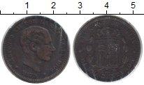 Изображение Монеты Испания 5 сентим 1879 Медь VF