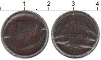 Изображение Монеты Индия 1/4 цента 1845 Медь VF