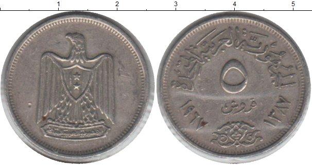 Картинка Монеты Египет 5 мильем Медно-никель 1967