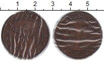 Изображение Монеты Бельгия Токен 1612 Медь