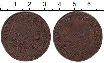 Изображение Монеты Нидерланды токен 1607 Медь