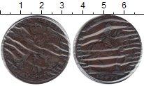 Изображение Монеты Нидерланды токен 1672 Медь