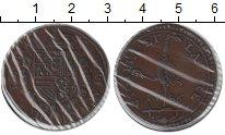 Изображение Монеты Нидерланды Токен 1586 Медь