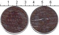 Изображение Монеты Аргентина 2 реала 1861 Медь