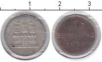 Изображение Монеты Гамбург 1 сешлинг 1855 Серебро VF