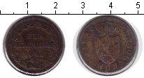 Изображение Монеты Нассау 1 крейцер 1856 Медь VF