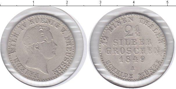 Картинка Монеты Пруссия 2 1/2 гроша Серебро 1849