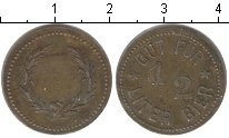 Изображение Монеты Германия : Нотгельды 1/2 марки 0 Цинк  Пивная.