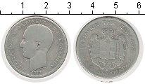 Изображение Монеты Греция 5 лепт 1878 Серебро  К
