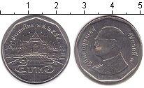 Изображение Монеты Таиланд 5 бат 0 Медно-никель UNC