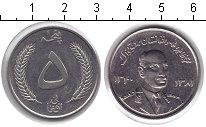 Изображение Монеты Афганистан 5 афгани 1381 Медно-никель XF