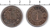 Изображение Монеты Дания 1 скиллинг 1860  VF