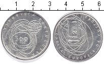 Изображение Монеты Португалия 500 эскудо 2001 Серебро XF