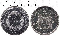 Изображение Монеты Франция 50 франков 1976 Серебро UNC- Геракл