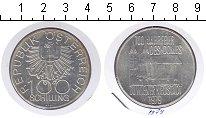 Изображение Монеты Австрия 100 шиллингов 1979 Серебро XF 700 лет Домскому соб