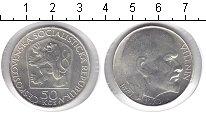 Изображение Монеты Чехословакия 50 крон 1970 Серебро XF