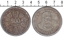 Изображение Монеты Австрия 500 шиллингов 1980 Серебро XF