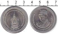 Изображение Монеты Таиланд 20 бат 2007 Медно-никель UNC