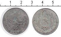 Изображение Монеты Афганистан 1/2 афгани 1926 Медно-никель VF 1305 АН