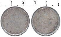 Изображение Монеты Китай 20 центов 0
