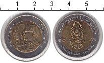 Изображение Монеты Таиланд 10 бат 0 Биметалл UNC-