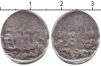 Изображение Монеты Золотая Орда 1 дирхам 782 Серебро