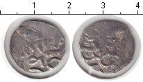 Изображение Монеты Золотая Орда 1 дирхам 0 Серебро